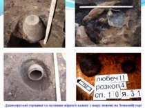Давньоруські горщики та залишки мідного казану з шару пожежі на Замковій горі