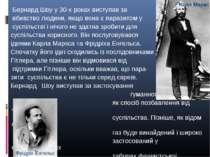 Бернард Шоу у 30-х роках виступав за вбивство людини, якщо вона є паразитом у...