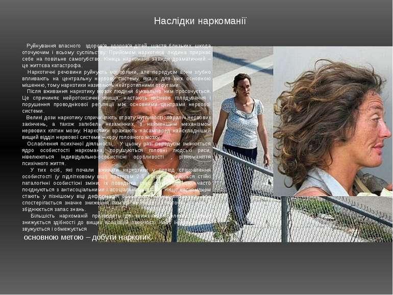 Здійстнені протидії наркоманії. Сьогодні приУправлінні МВСУкраїни вДніпроп...