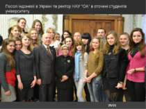 """/31 Посол Індонезії в Україні та ректор НАУ """"ОА"""" в оточені студентів універси..."""