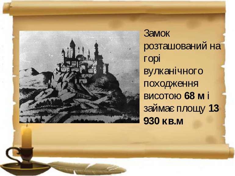 Замок розташований на горі вулканічного походження висотою 68 м і займає площ...
