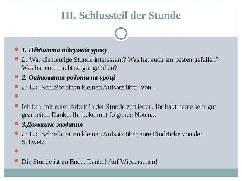 III. Schlussteil der Stunde 1. Підбиття підсумків уроку L: War die heutige St...