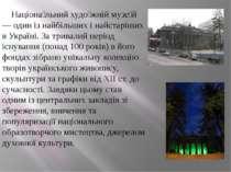 Націона льний худо жній музе й — один із найбільших і найстаріших в Україні. ...