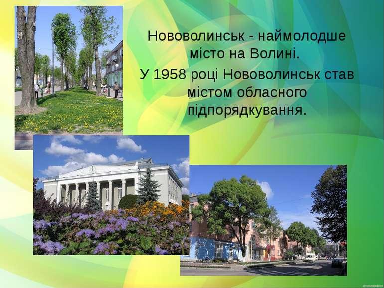Нововолинськ - наймолодше місто на Волині. У 1958 році Нововолинськ став міст...