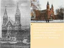 20 травня 1794 р. на вулиці Молдаванській (сучасна Декабристів) була спорудже...