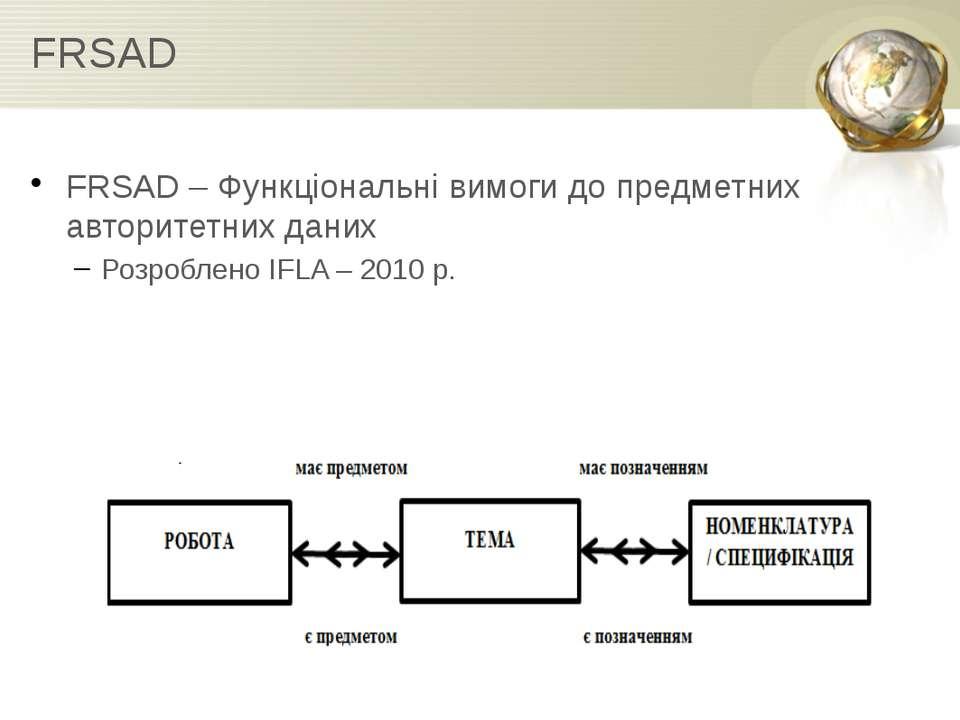 FRSAD FRSAD – Функціональні вимоги до предметних авторитетних даних Розроблен...