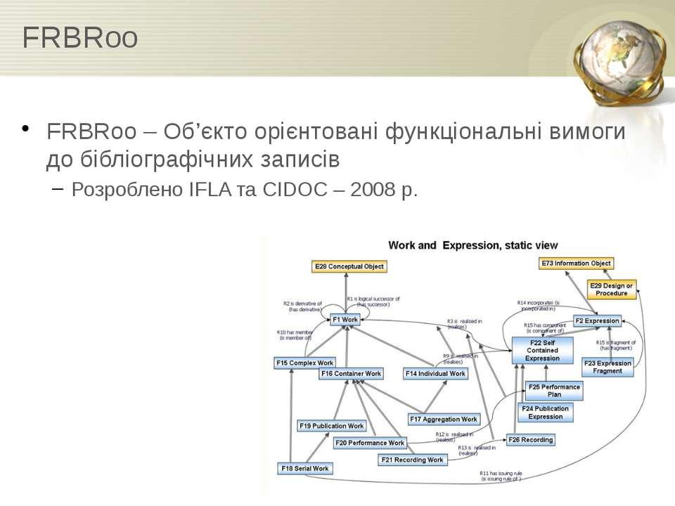 FRBRoo FRBRoo – Об'єкто орієнтовані функціональні вимоги до бібліографічних з...