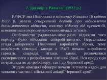 2. Договір у Рапалло (1922 р.) РРФСР та Німеччина в містечку Рапалло 16 квітн...