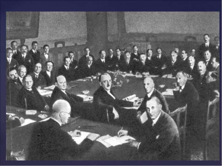 «Конференція в Локарно. 1925 р.»