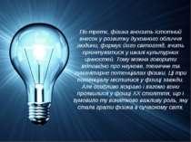 По-третє, фізика вносить істотний внесок у розвитку духовного обличчя людини,...