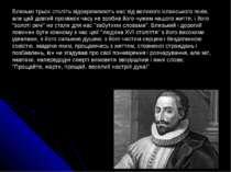 Близько трьох століть відокремлюють нас від великого іспанського генія, але ц...