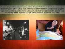 Пізніше Пауло об'єднав сили з рок-зіркою Раулем Сейхаса ... Разом вони написа...