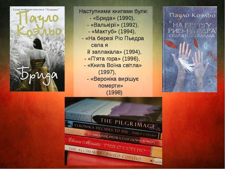 Наступними книгами були: - «Брида» (1990), - «Валькірії» (1992), - «Мактуб» (...