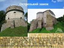 Замок розташований на вершині 20-метрового пагорба , у селищі Острог Рівненсь...