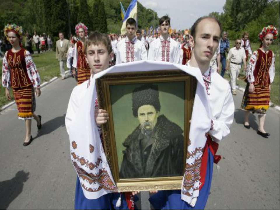 Свою Україну любіть, Любіть її … вовремя люте, В останню тяжкую минуту За неї...