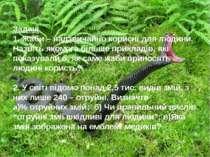 Задачі 1. Жаби – надзвичайно корисні для людини. Назвіть якомога більше прикл...