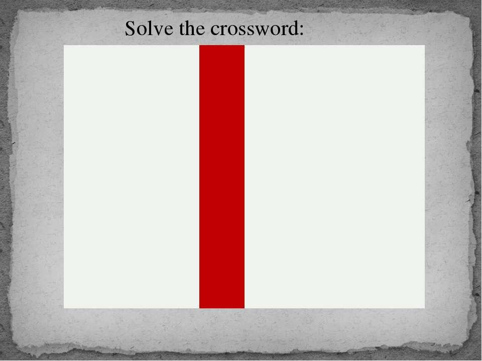 Solve the crossword: