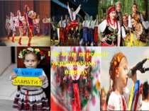 І не буде переводу українському народу
