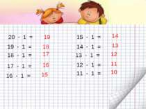 20 - 1 = 19 - 1 = 18 - 1 = 17 - 1 = 16 - 1 = 15 - 1 = 14 - 1 = 13 - 1 = 12 - ...
