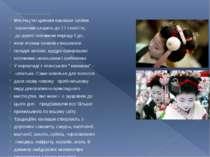 Історія і символіка цумами канзаши Мистецтво цумами канзаши своїми коренями с...