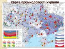 Карта промисловості України