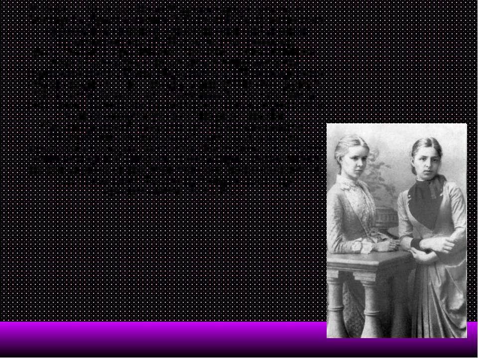 У 1894 — 1895 рр. Леся Українка перебувала в Болгарії у Драгоманова. У Болгар...
