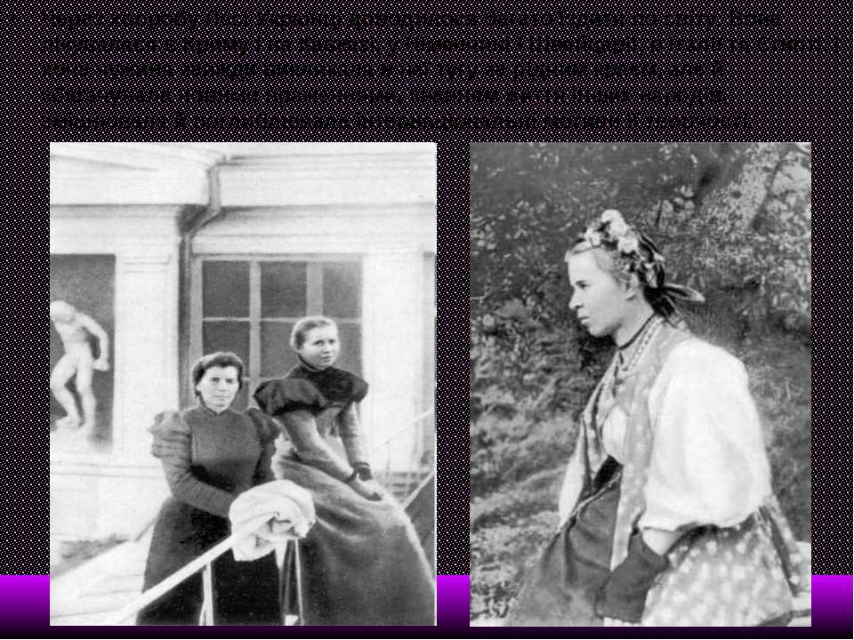Через хворобу Лесі Українці доводилося багато їздити по світу. Вона лікувалас...