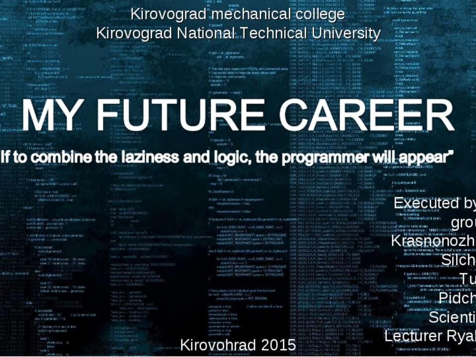 Kirovograd mechanical college Kirovograd National Technical University Execut...