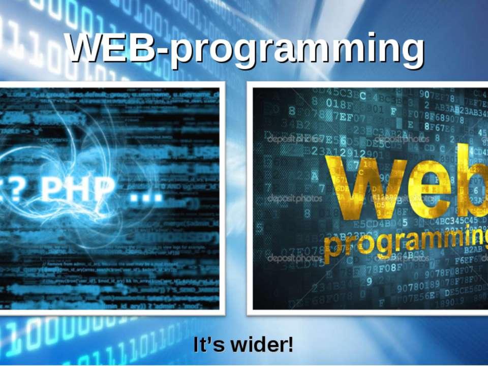 WEB-programming It's wider!