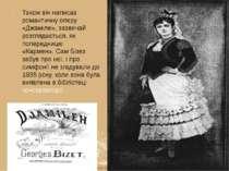 Посмертна слава опери «Кармен» Успіх опері принесла постановка в тому ж році ...