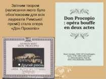 Також він написав романтичну оперу «Джаміле», зазвичай розглядається, як попе...
