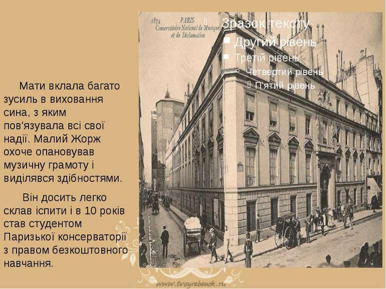 Події франко-пруської війни та Паризької Комуни сприяли утвердженню демократи...