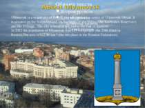 Ulyanovsk is a major city of Russia, the administrative center of Ulyanovsk O...