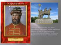 The Monument to Bogdan Matveevich Khitrovo Ulyanovsk was founded by Tsar Alex...