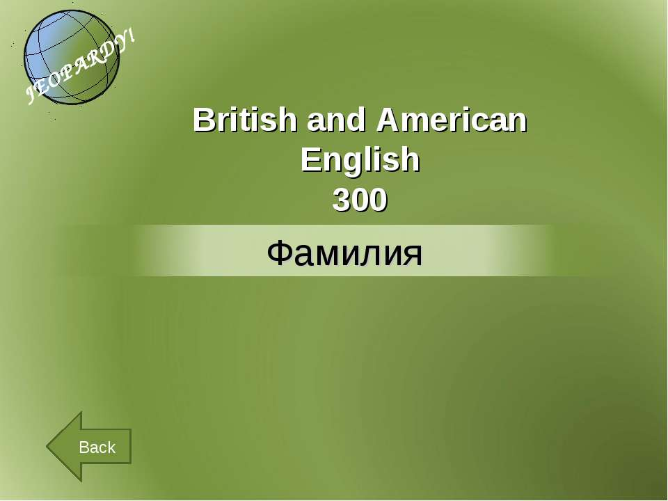 British and American English 300 Back