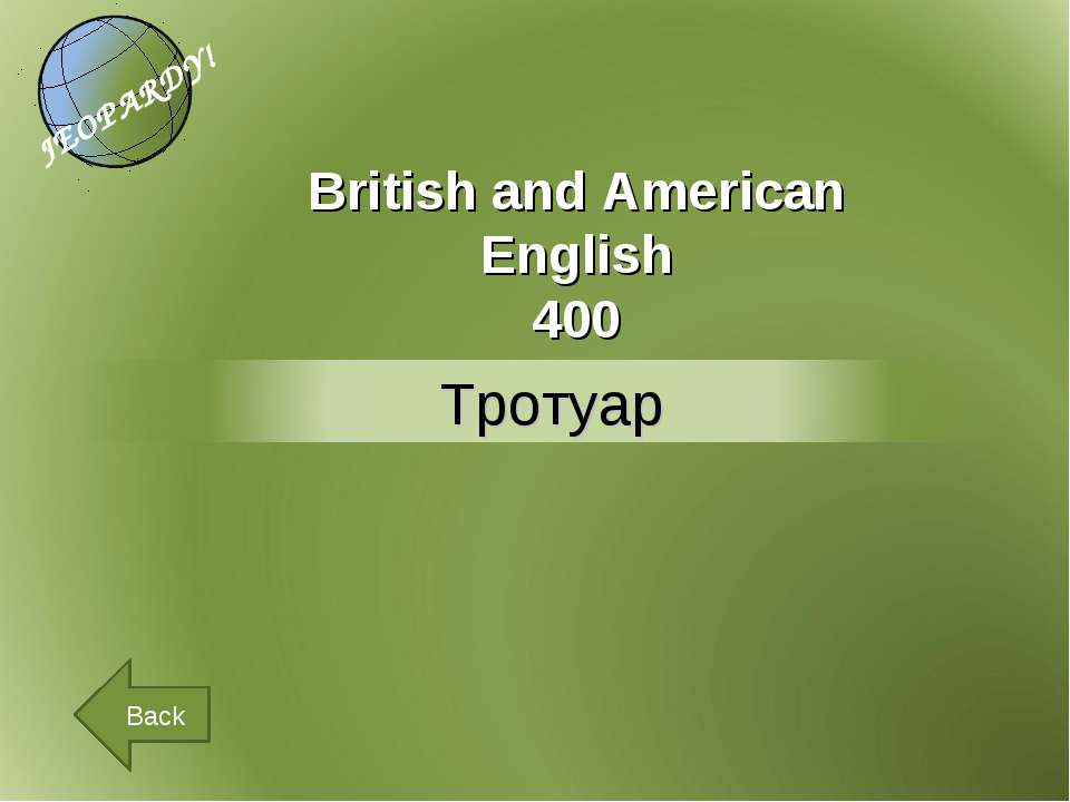 British and American English 400 Back