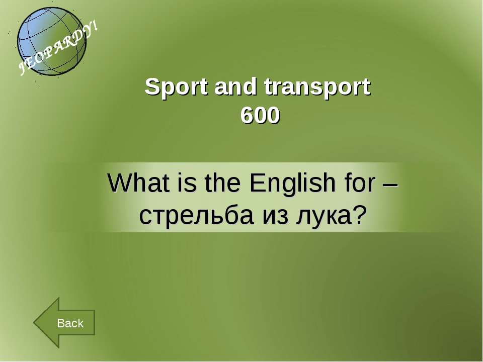 Sport and transport 600 Back