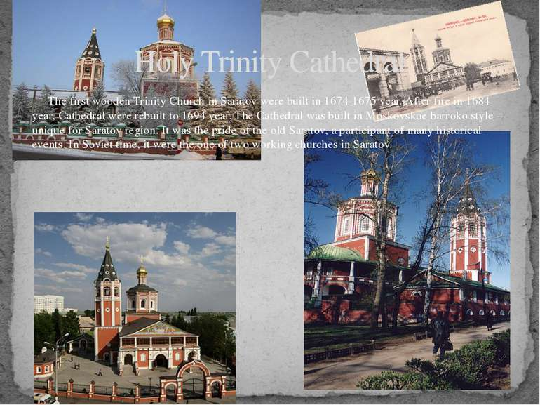The first wooden Trinity Church in Saratov were built in 1674-1675 year. Afte...