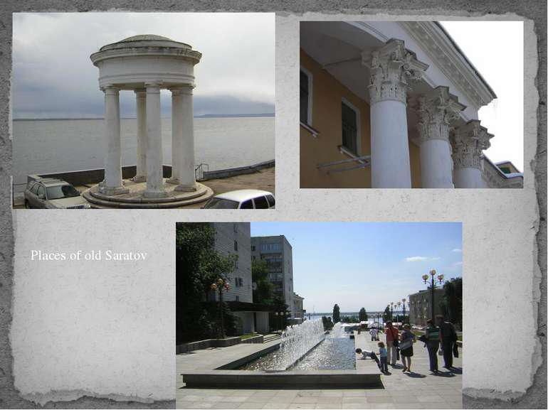 Places of old Saratov