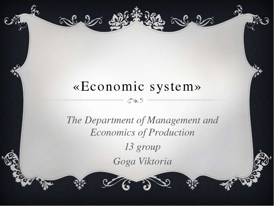 «Economic system» The Department of Management and Economics of Production 13...