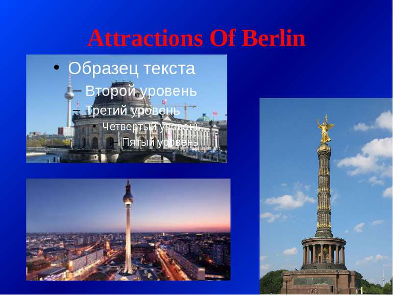 Attractions Of Berlin