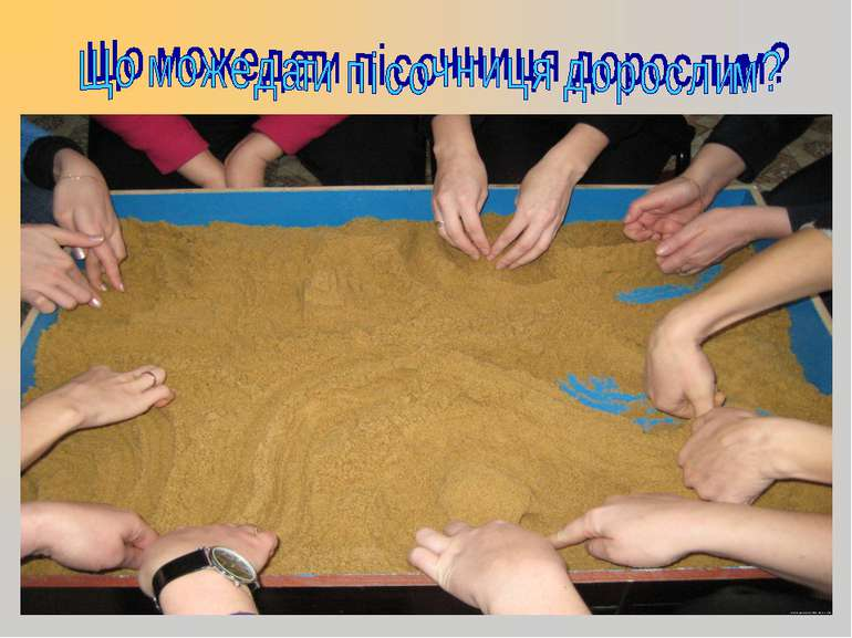 Жагрова Светлана Николаевна, МОУ СОШ №2 п. Екатериновка Саратовской области; ...