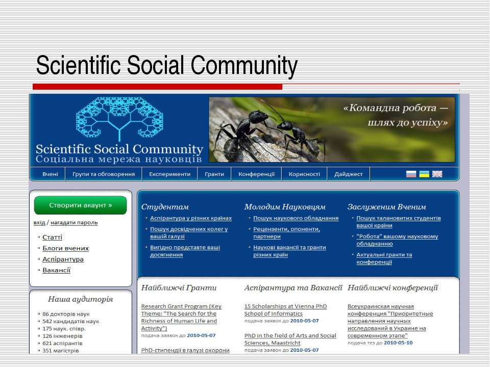 Scientific Social Community
