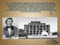У 1921 р. нова влада виселила з квартири його батька, котрий змушений був емі...