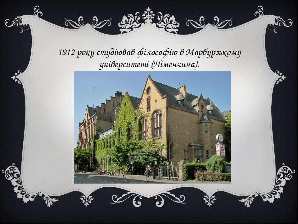 1912 року студіював філософію в Марбурзькому університеті (Німеччина).