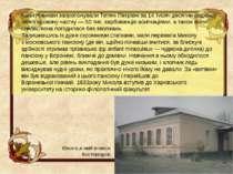 Суспільно-політичні та історичні погляди Миколи Івановича формувалися під впл...
