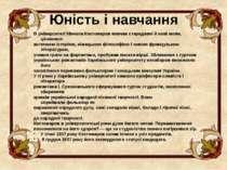 1840року Костомаров склав магістерські іспити і приступив до підготовки дисе...