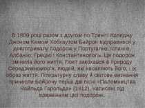В 1809 році разом з другом по Триніті Коледжу Джоном Кемом Хобхаузом Байрон в...