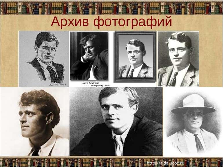 Архив фотографий
