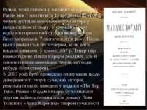 Роман, який з'явився у часописі «La Revue de Paris» між 1 жовтнем та 15 грудн...